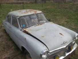 Турочак 21 Волга 1960