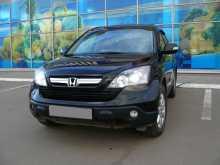 Невинномысск Honda CR-V 2008