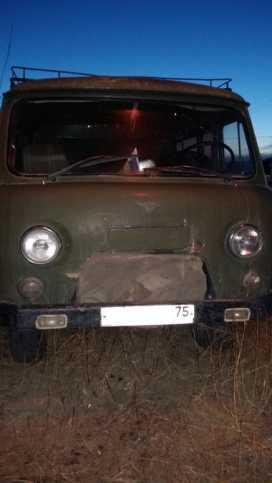 Краснокаменск Буханка 2001