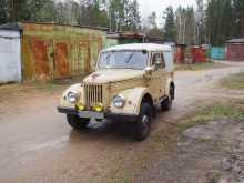 Зеленогорск 69 1957