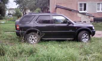 Новокузнецк Frontera 1999
