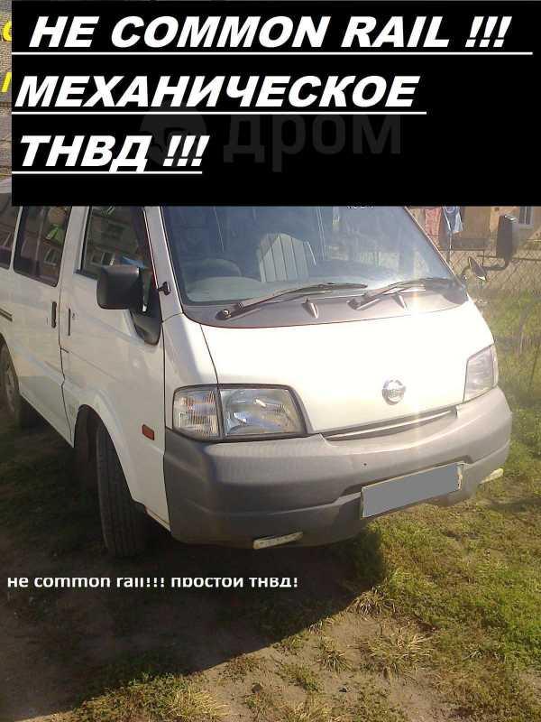 Nissan Vanette, 2006 год, 320 000 руб.