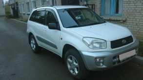 Шадринск RAV4 2001