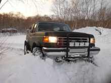 Петропавловск-Камчатский Bronco 1990