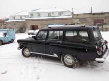 Курган 22 Волга 1960