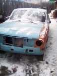 ГАЗ 24 Волга, 1971 год, 10 000 руб.