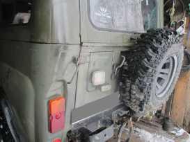 Первомайское 3151 2003
