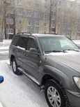 Toyota Land Cruiser, 1999 год, 800 000 руб.