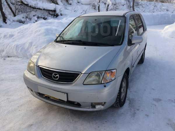 Mazda MPV, 2000 год, 235 000 руб.
