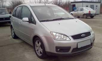 Кореновск C-MAX 2006