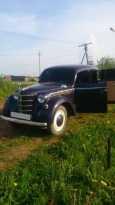 Москвич 401, 1954 год, 170 000 руб.