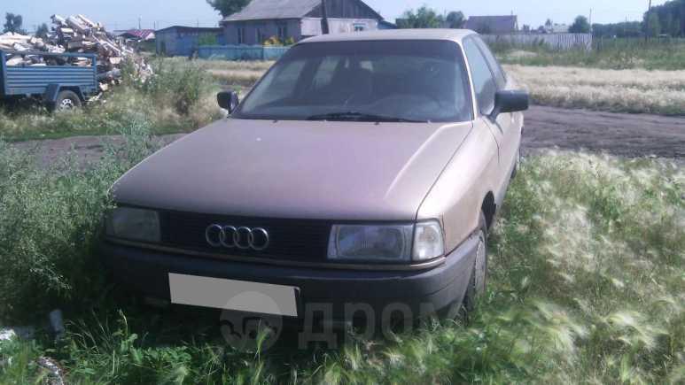 Audi 80, 1987 год, 30 000 руб.