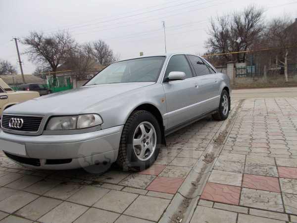 Audi A8, 1998 год, 400 000 руб.