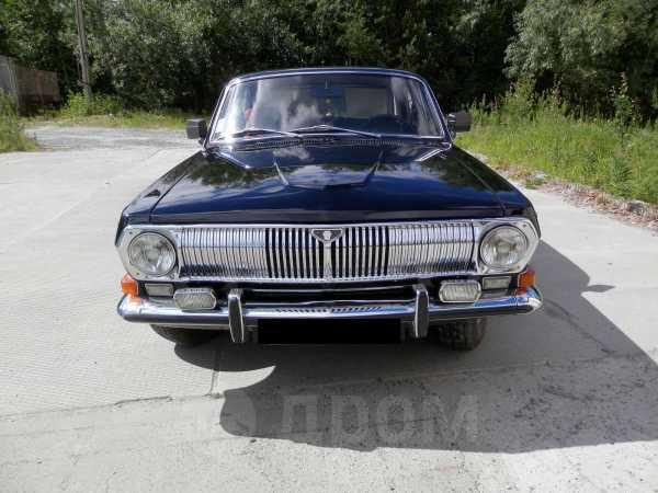 ГАЗ 24 Волга, 1984 год, 200 000 руб.