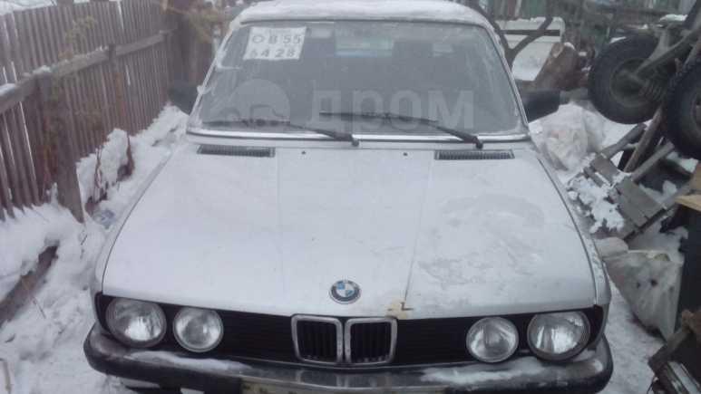 BMW 5-Series, 1984 год, 40 000 руб.