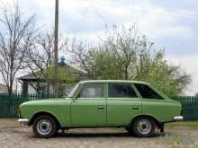 Омск 2125 Комби 1987