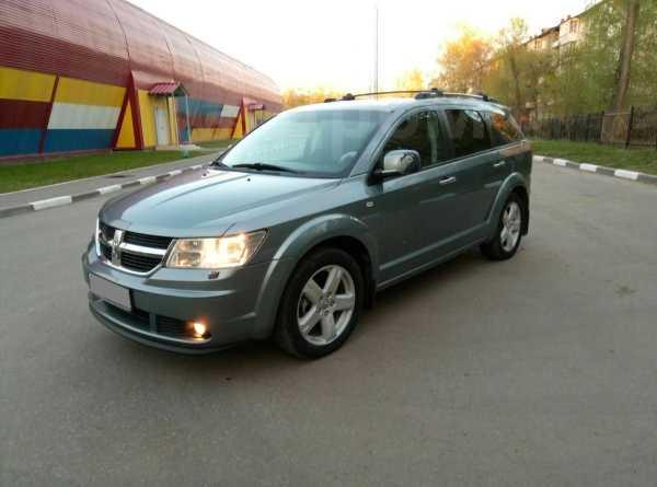 Dodge Journey, 2008 год, 838 000 руб.