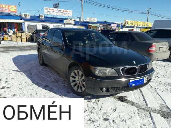 BMW 7-Series, 2005 год, 640 000 руб.