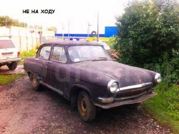 ГАЗ 21 Волга, 1958 год, 13 000 руб.