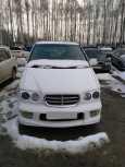 Nissan Largo, 1999 год, 290 000 руб.