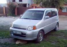 Омск S-MX 2000