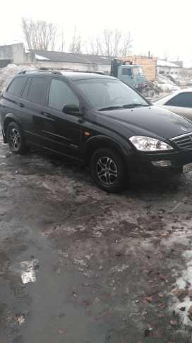Куйбышев Kyron 2008