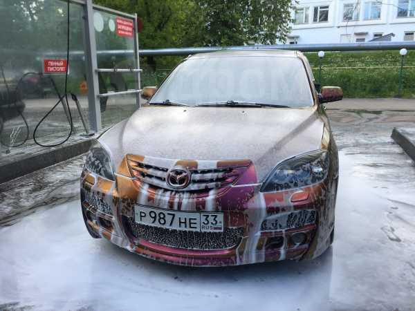 Mazda Mazda3, 2005 год, 279 000 руб.