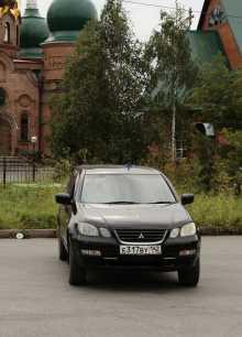 Кемерово Airtrek 2001