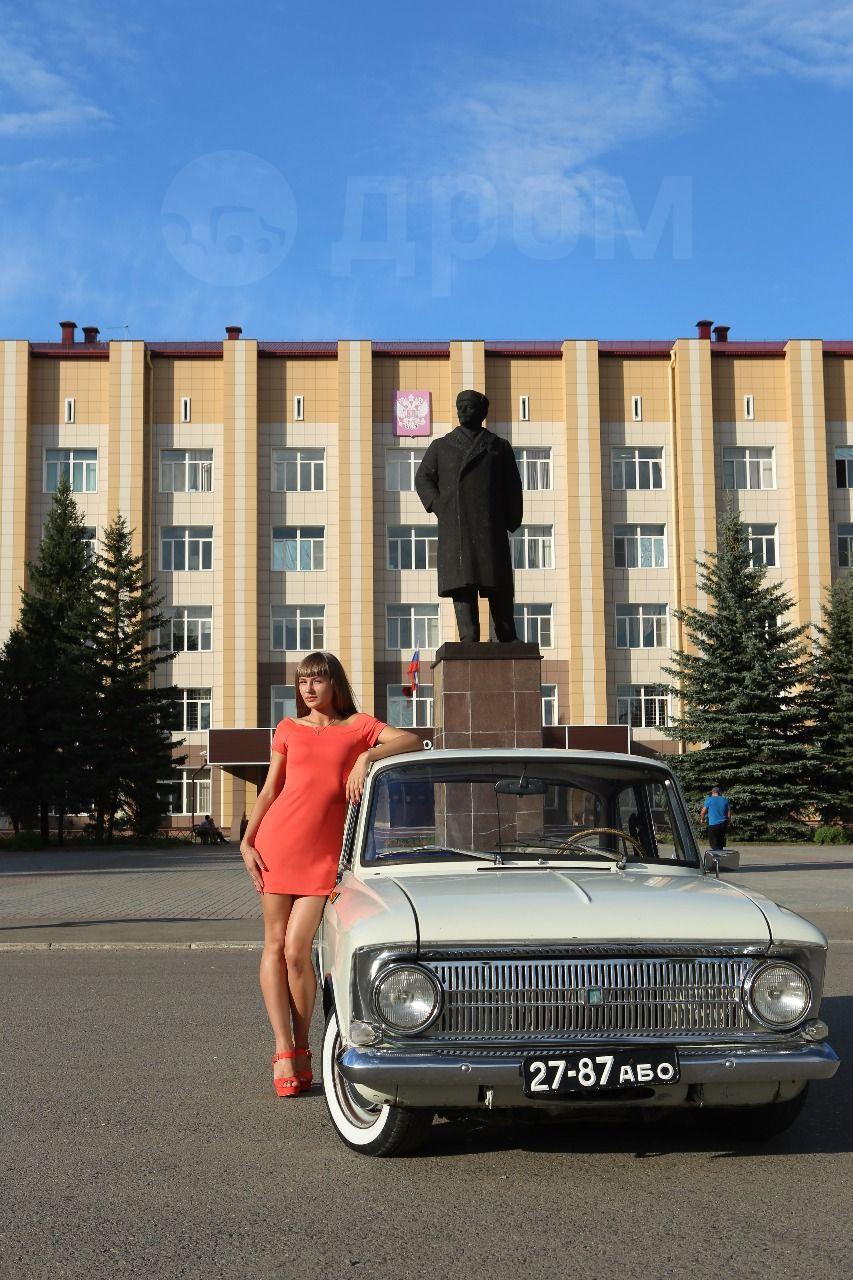 Продажа бизнеса в городе ьийске из рук в руки частные объявления уфа продажа швейная машина