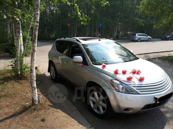 Nissan Murano, 2006 год, 420 000 руб.