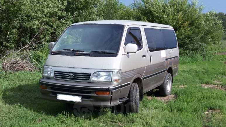 Toyota Hiace, 1998 год, 240 000 руб.
