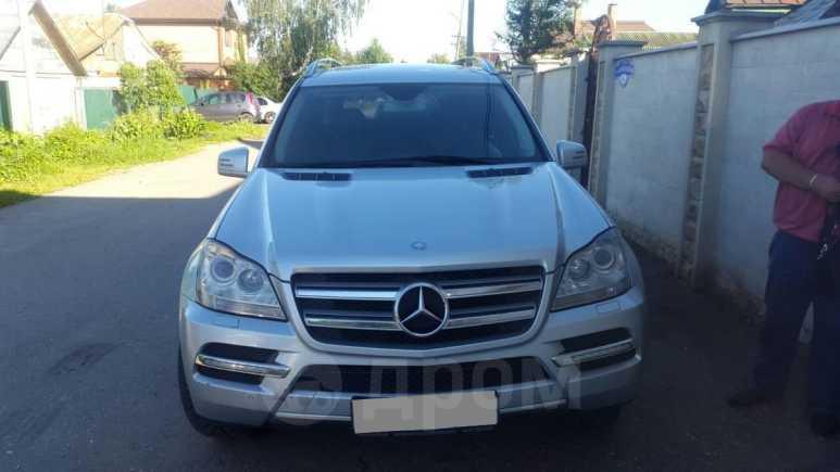 Mercedes-Benz GL-Class, 2011 год, 1 400 000 руб.