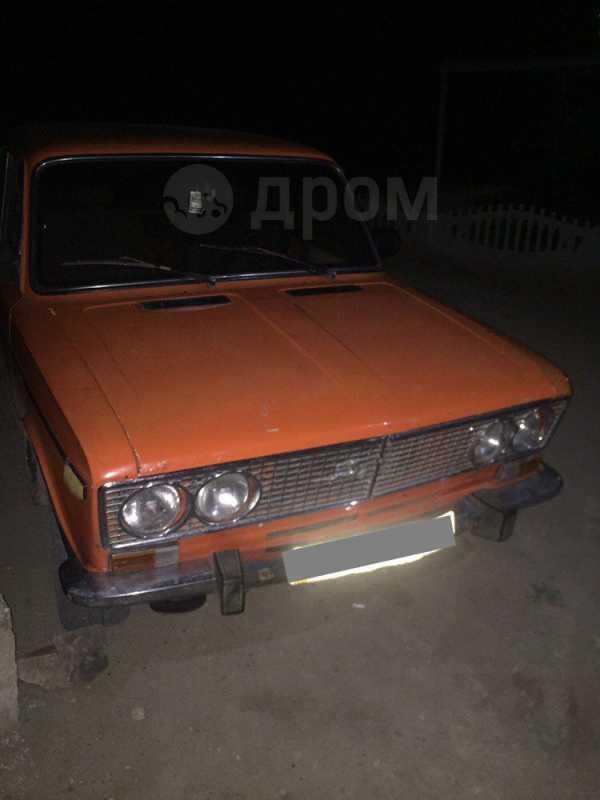 Лада 2103, 1975 год, 65 000 руб.