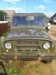УАЗ 469, 1981 год, 35 000 руб.