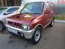 Красноярск Jimny 2001