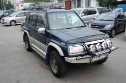 Владивосток Сузуки Эскудо 1997