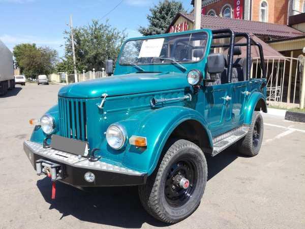 ГАЗ 69, 1957 год, 550 000 руб.