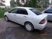 Барнаул Королла 2002