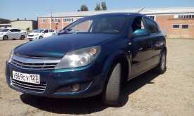 Армавир Astra 2008