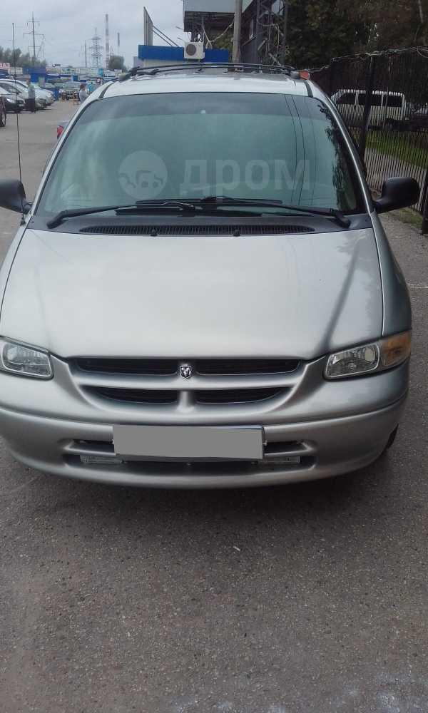 Dodge Grand Caravan, 2000 год, 325 000 руб.