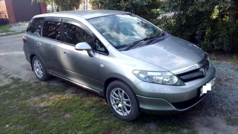 Honda Airwave, 2005 год, 405 000 руб.
