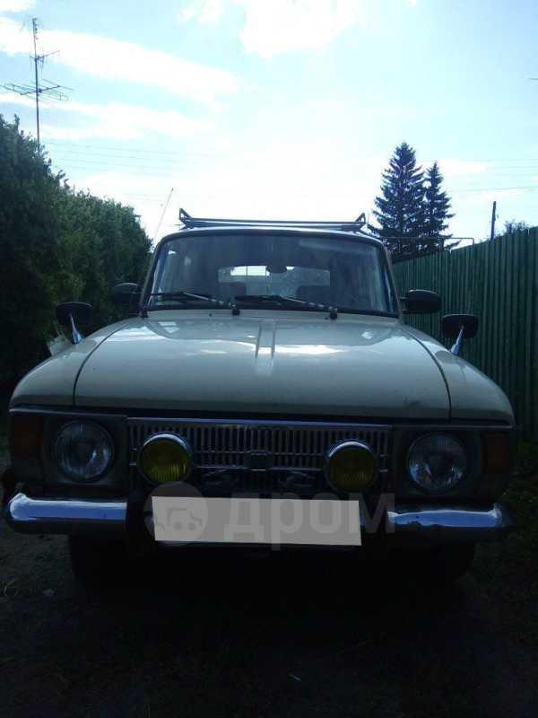 ИЖ 2125 Комби, 1986 год, 45 000 руб.