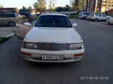 Новосибирск Crown 1993