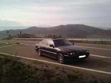 Иркутск 7 серии 1997