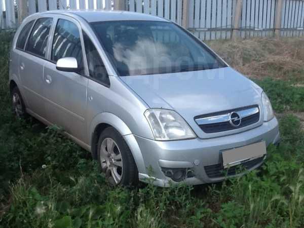 Opel Meriva, 2008 год, 160 000 руб.