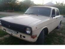 Армавир 24 Волга 1986
