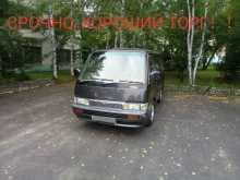 Хабаровск Караван 1994