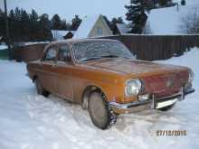 Курган 24 Волга 1980