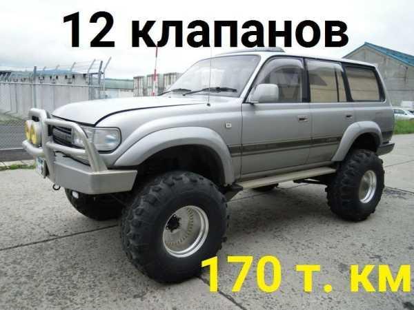Toyota Land Cruiser, 1993 год, 445 000 руб.