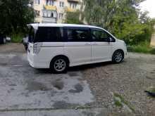 Частные объявления продажа авто по челябинской обл дать объявление аренды квартиры в актау